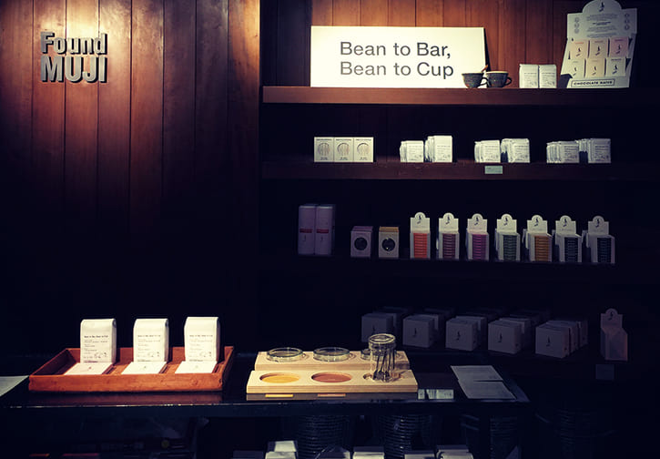 bean to bar bean to cup at found muji aoyama
